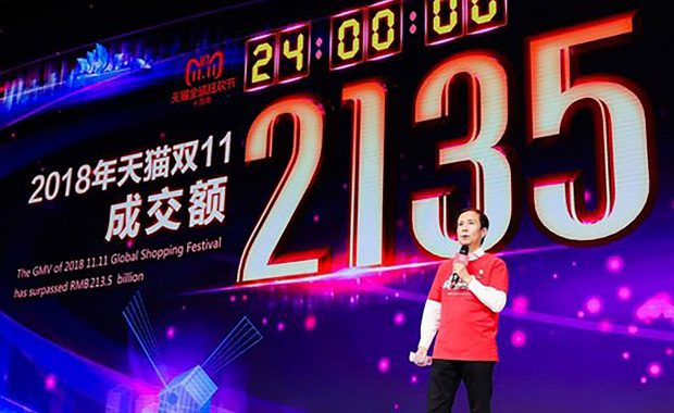 Alibaba took revenues of $42.46 billion in 1 day with 60.3% of payments verified with biometrics